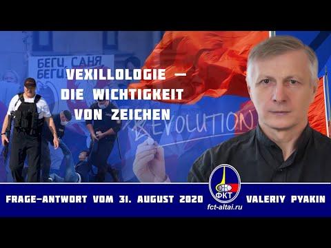 Bedeutung der Flaggen bei der Steuerung von Staaten (Valeriy Pyakin 2020.08.31)