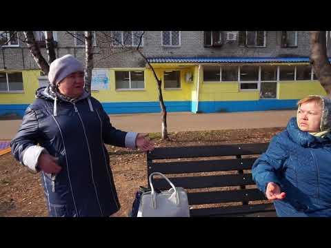 Особое мнение о сквере возле гост  Амур в Комсомольске
