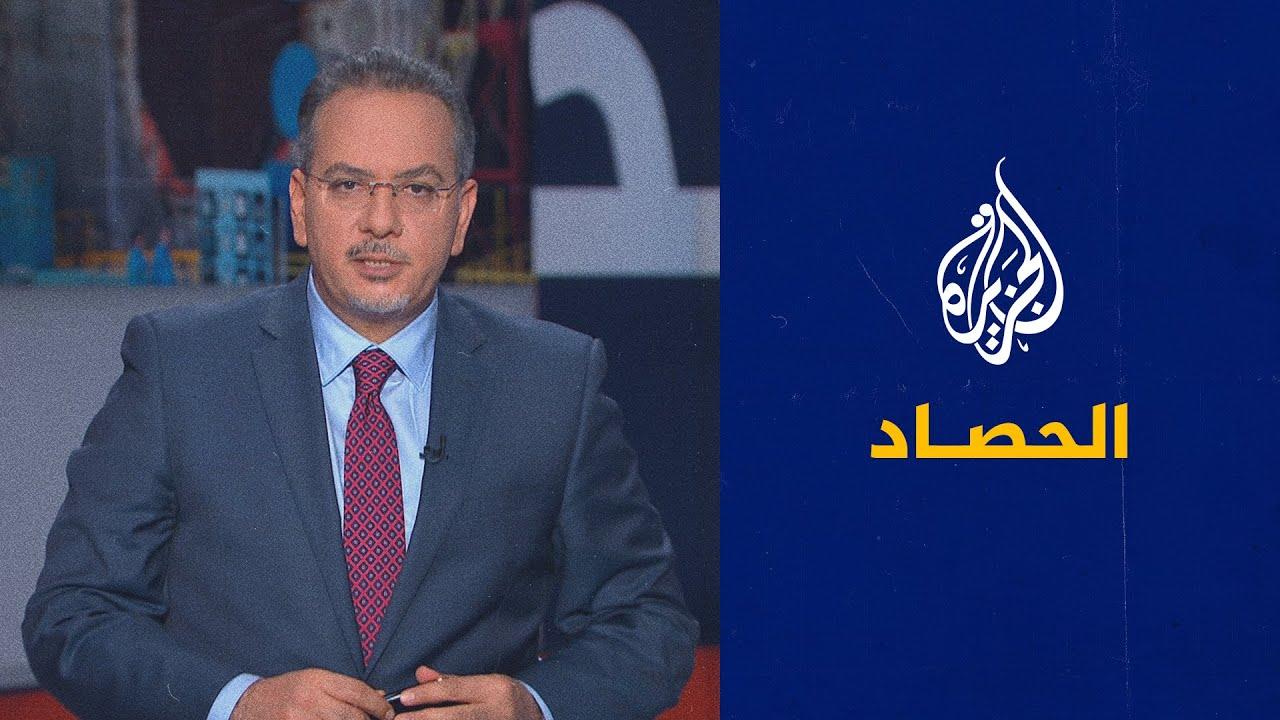 الحصاد - بصيص أمل يلوح في الملف النووي الإيراني وإسرائيل تتحالف مع دول عربية  - نشر قبل 10 ساعة