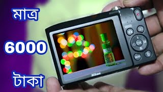 Nikon coolpix a100 unboxing & review with price in Bangla