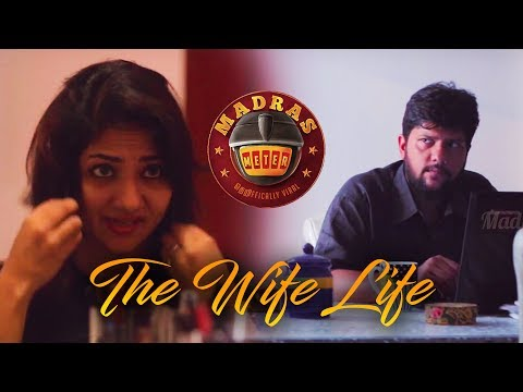 The Wife Life  | Madras Meter