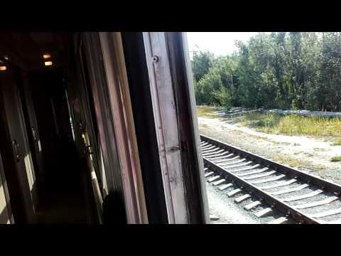 Поезд Москва-Рига, Петербург-Рига - Рига, Латвия туризм