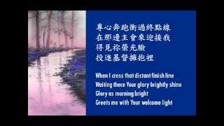 Download lagu 【等到主再來】Until The Lord Returns (Korean male voice)