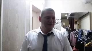 Видео отзыв №3. Отзыв ЖЕНИХА фокусник Сергей Сильнягин