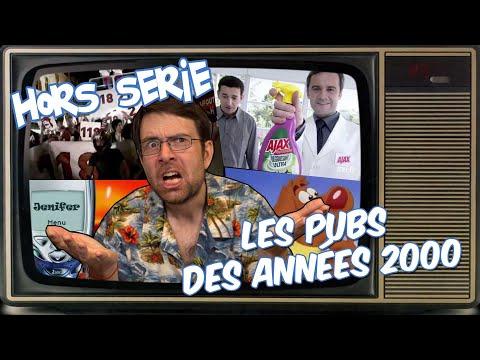 Joueur du grenier - Hors série - Les PUBS des années 2000 (RE-UPLOAD)