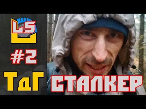 Лунтик и его друзья (8 сезон) скачать через торрент