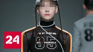 Скончавшаяся в Шанхае 14-летняя модель из Перми работала без страховки по 13 часов - Россия 24