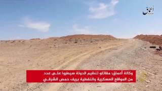 تنظيم الدولة يتقدم في محيط مدينة تدمر