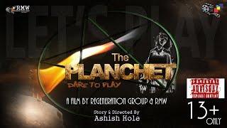 Planchet (2019) (Horror Documentary) Roshandeep Nagle, Ashish Hole, Anand Waghmare Official Promo