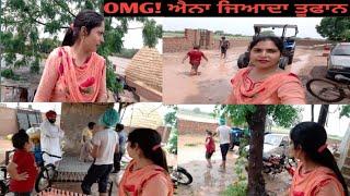 ||😀Today I am very happy||Change the weather||Rural life punjab||punjabi cooking and punjabi cultur