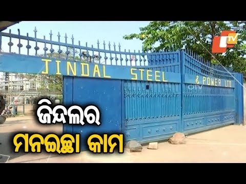 OTV Investigation -- JSPL Allegedly Constructed Plant on Nandira River in Angul