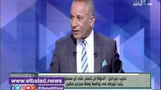 نبيل جبرائيل: الطب الشرعي أكد موت «مكين» نتيجة إصابته بالسكر.. فيديو