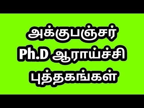 Acupuncture Books In Tamil Pdf