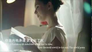 [HD]版 幸福就好 - 蘇盈之 [ 我租了一個情人 ] 片尾曲 KTV ( pinyin +english sub)