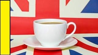 Антистереотип: образование в Англии(Честное рассуждение и рассказ об образовании в Великобритании - взгляд с нейтральной точки зрения. Никаког..., 2015-09-07T11:53:46.000Z)