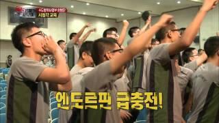 [HOT] 진짜 사나이 - 에이핑크를 지켜라! 열광의 도가니 속 교통정리하는 박형식과 김수로 20131013