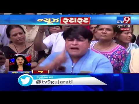 Top News Stories Of Gujarat : 23-09-2019 | Tv9GujaratiNews