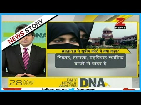DNA: Should Muslim women get justice based on Muslim personal law or constitution of India?