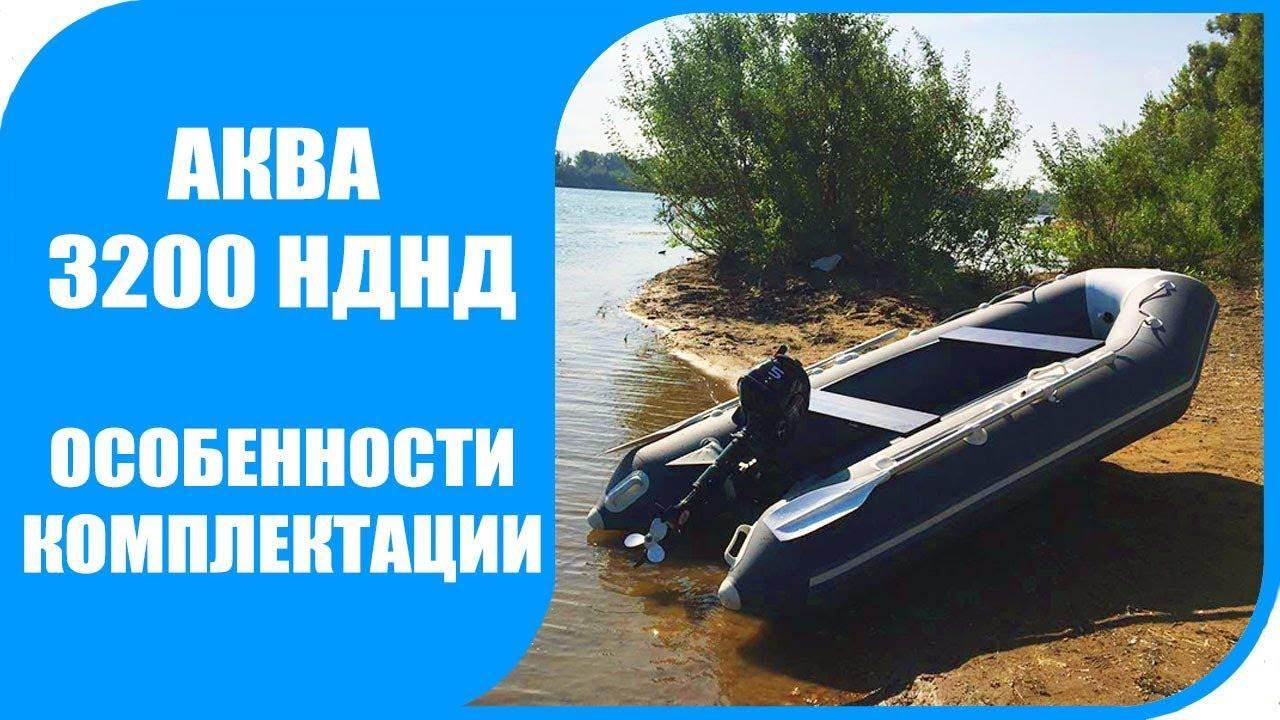 тест лодочного мотора 3,5 л/с и лодки пвх. - YouTube