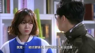 Lee Min Ho - One Love Line Episode 3