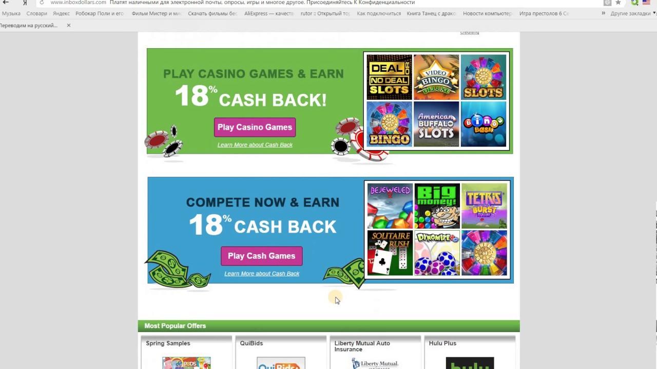 Видеокурс по заработку на онлайн казино игровые 5 автоматы бесплатно