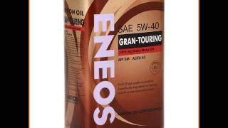 Моторное масло ENEOS Gran Touring, 5W40 SM, 0.946 л, синтетическое