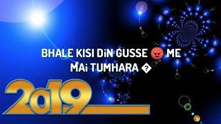 New year wishes WhatsApp status 2019 💗 Happy New Year 2019 💝 New Year status love 🎉 RV EDITING