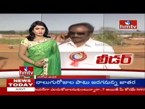 Leader | Gunda Prakash Rao - MD of Bhuvana Surya Developers Pvt Ltd | Golden Harvest Venture | HMTV