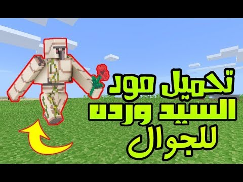 تحميل عرب كرافت للجوال