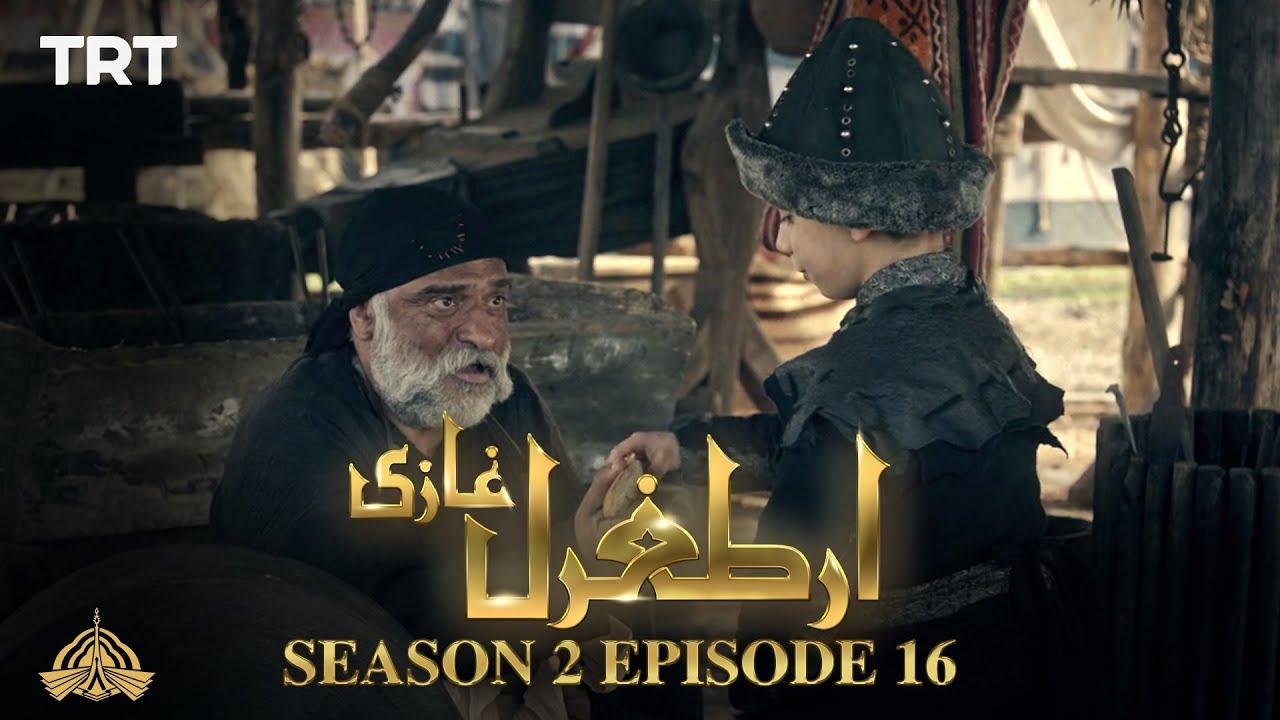 Ertugrul Ghazi Urdu | Episode 16| Season 2
