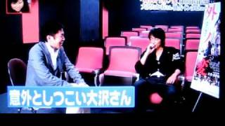 王子が大阪のオバチャンに対しての疑問を語ります。(笑)