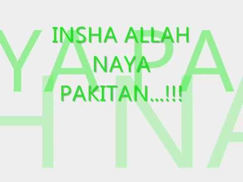 INSHA ALLAH  NAYA PAKISTAN Song by Junaid, Salman, Shahi & Nusrat