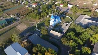 Дмитровка (Болградский район)