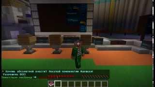 Майнкрафт выживание на сервере Combat Craft.Серия 1 Строим дом!