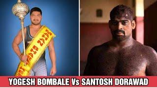 Santosh Dorwad Vs Yogesh Bombale | Surdi(karad) 2018 Kusti Dangal