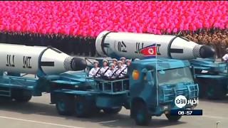 أخبار عالمية | كوريا الشمالية: التجربة الصاروخية استهدفت حمل رأس نووي خطير