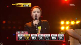 1R(1) #21, Lee So-ra : No.1, 이소라 : No.1 I Am A Singer 20110508