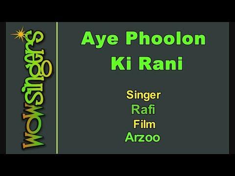 Aye Phoolon Ki Rani - Hindi Karaoke - Wow Singers