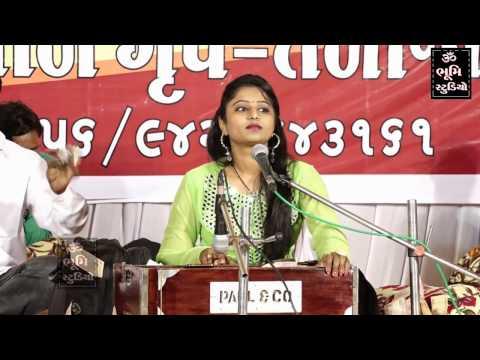 Devangi patel 2016 New Santvani Dayro At Talaja Sanatan Goushala By Om Bhumi Studio Bhaguda Full HD