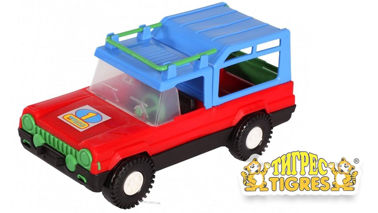 Іграшкова машинка Авто-Сафарі ТИГРЕС Інтернет магазин дитячих іграшок 0d67a4a176768