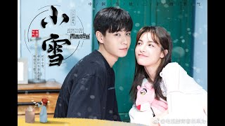 [TRAILER] Youth Should Be Early Chinese Drama