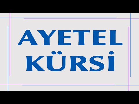 Ayetel Kursi Listen - Ayat al kursi listen to the most beautiful readings.