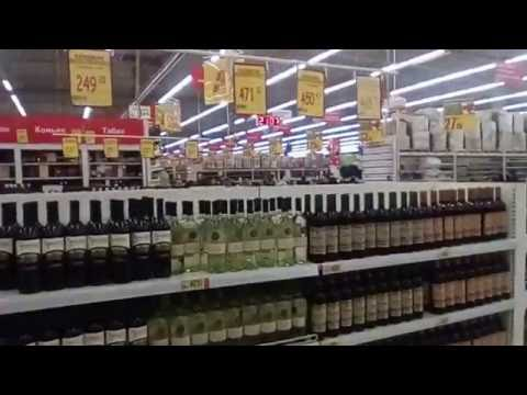 Moscow supermarket Auchan