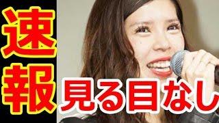 """母で女優の坂口良子さんの死後も、""""親の七光""""を武器に芸能界を渡り歩い..."""
