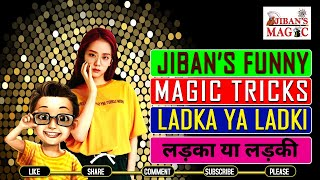 LADKA YA LADKI ll FUNNY MAGIC TRICKS ll MAGICIAN JIBAN MISHRA