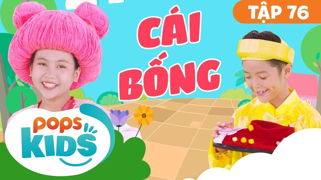 Mầm Chồi Lá Tập 76 - Cái Bống | Nhạc Thiếu Nhi Cho Bé | Vietnamese Songs For Kids