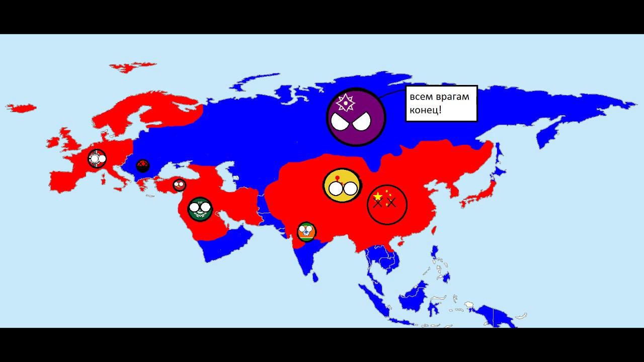 учётом плановых 2025 3 мировая война может быть