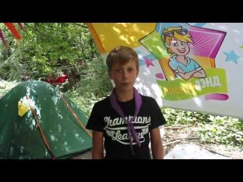 Отзыв о ПионерЛэнд  Евгений Томми 12 лет Палатки
