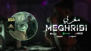 Gnawi - MEGHRIBI |  مغربي  [ OFFICIEL CLIP ]  Prod. Cee-G