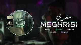 Gnawi - MEGHRIBI |  مغربي  [ OFFICIEL CLIP ] 2018 Prod By Cee-G
